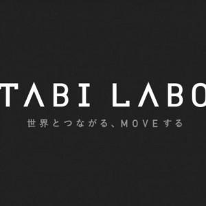 s778_TABILABO_logo