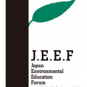s778_JEEF_new_400x400