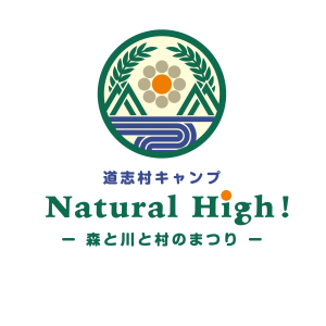NH_logo_color-01
